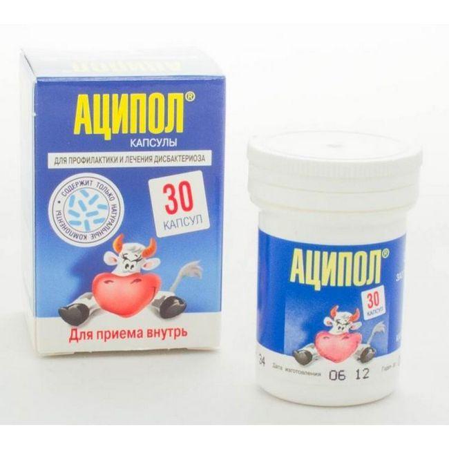 Аципол при диарее
