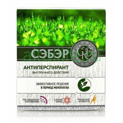 Антиперспиранты «сибирское здоровье»