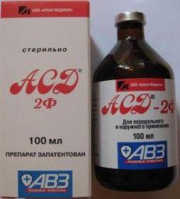 Асд 2 при панкреатите для поджелудочной железы
