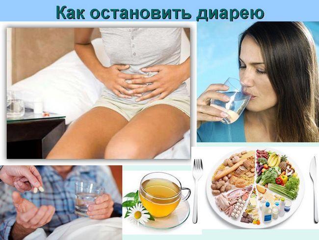 Лечение бактериальной диареи