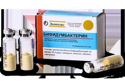 Бифидумбактерин при поносе