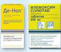 Лечение гастродуоденита препаратами