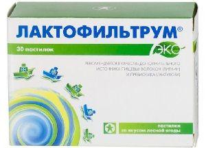 Как принимать лактофильтрум от прыщей: действие на кожу, полезные советы и рекомендации