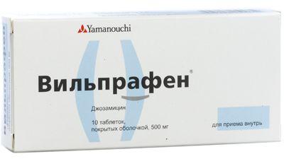 Диарея от вильпрафена
