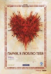Фильмы, которые заставляют плакать: лучшая подборка