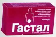 Гастал при панкреатите