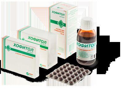 Хофитол и диарея