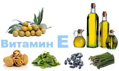 Использование витамина е в домашней косметике по уходу за локонами