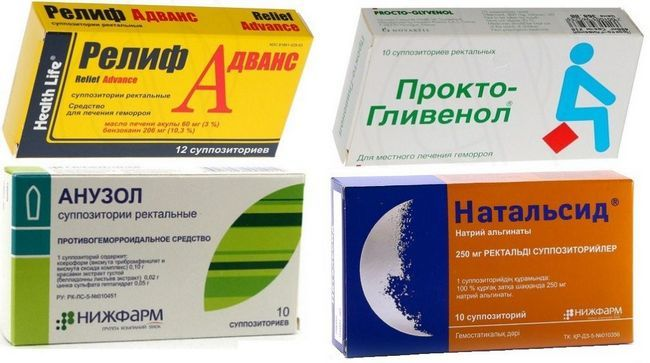 Эффективные средства для лечения геморроя у беременных
