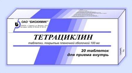 Как действует тетрациклин от прыщей в виде мази и таблеток