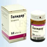 Лекарства при воспалении поджелудочной железы - антибиотики, препараты, таблетки, обезболивающие