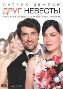 Лучшие фильмы про любовь с точки зрения психологов