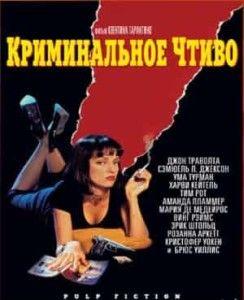 Лучшие фильмы всех времен с точки зрения психологов