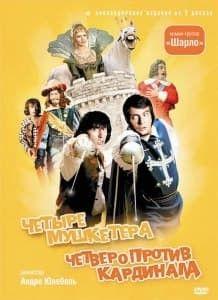 Лучшие французские комедии (по мнению психологов)