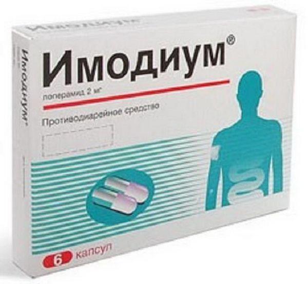 Препарати від діареї