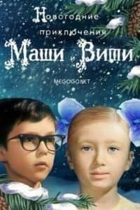 Лучшие новогодние русские кинофильмы (по мнению психологов)