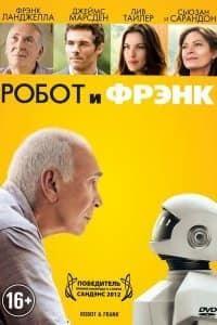 Лучшие психологические фильмы 2012 года