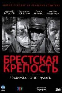 Лучшие российские фильмы по мнению психологов