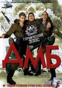 Лучшие российские кинокомедии с точки зрения психологов