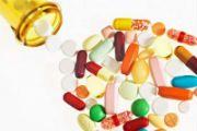 Medikamentyi ot saharnogo diabeta