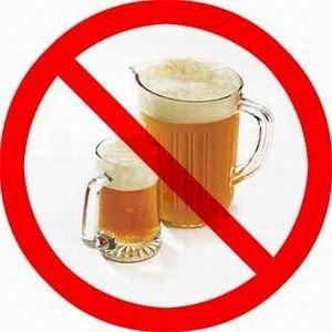 Можно ли употреблять алкогольные вина и курить при колите?