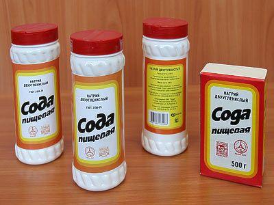 Лечение полипов кишечника содой