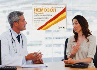 Немозол при лечении остриц (энтеробиоза)