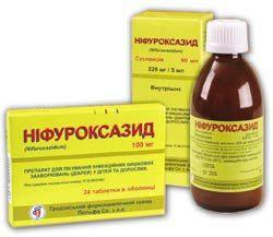 Нифуроксазид от поноса