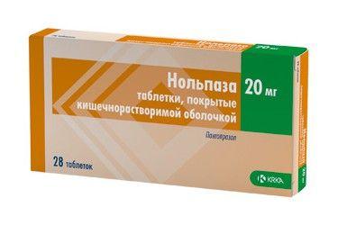 Нольпаза при панкреатите