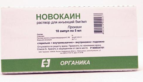 Новокаин при панкреатите