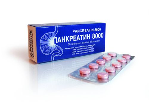 Панкреатин поджелудочной железы при панкреатите