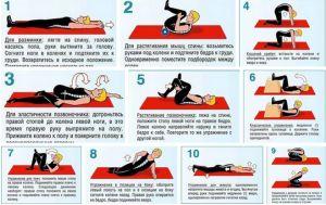 Подборка самых эффективных упражнений при ишиасе