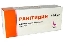 Ранитидин при панкреатите