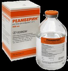 Реамберин при панкреатите