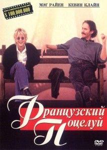 Топ-20 лучших романтических комедий: это стоит увидеть!