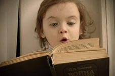 Полезное чтение